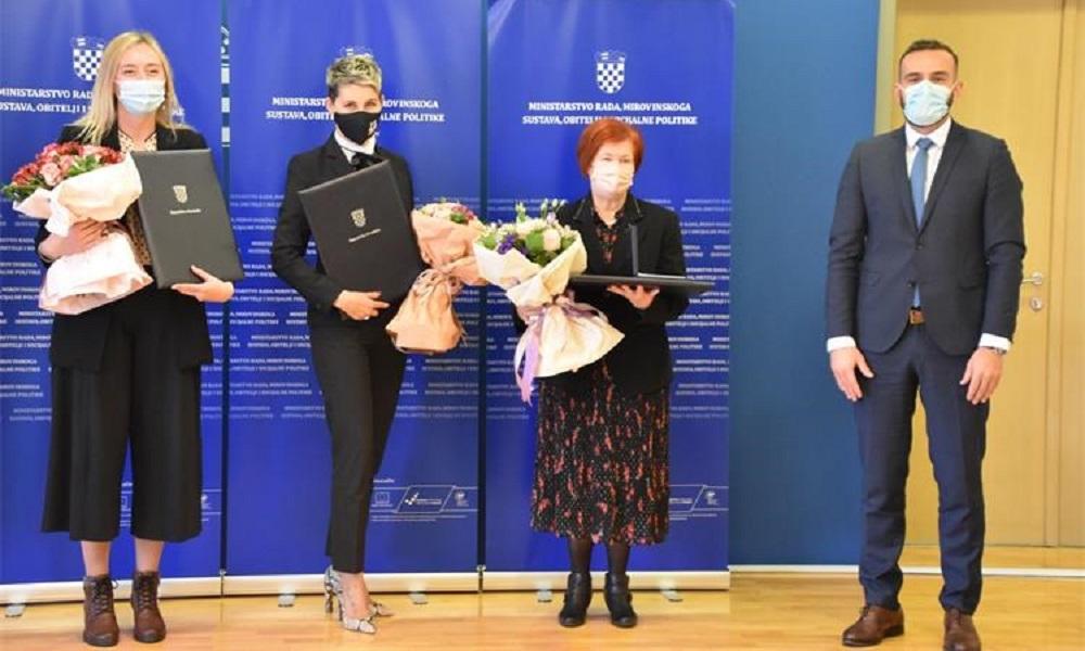 Ivana Medić Nagrada